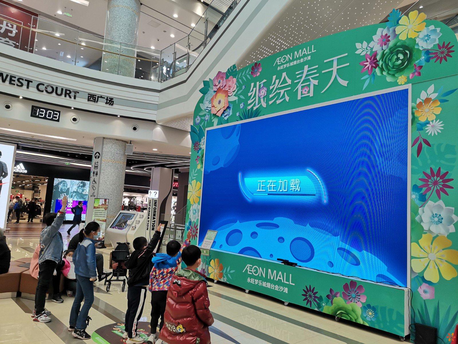 潜水艇大挑战|大屏体感互动游戏插图(5)